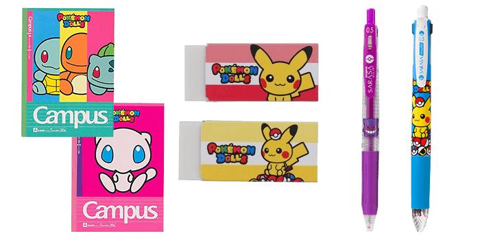 Pokemon Dolls - Stationery