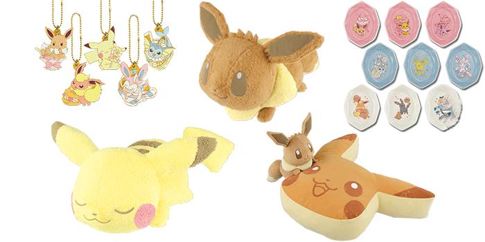 Pokemon Collection Ichiban Kuji Pikachu & Eevee