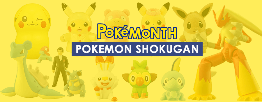 Pokemon Shokugan – Collectibles that make you want to catch 'em all!