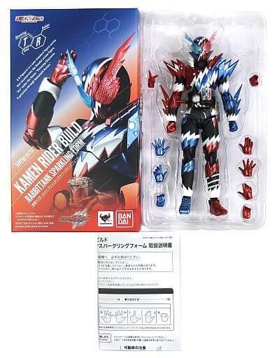 Kamen Rider Build Rabbit Tank Sparkling Form S.H. Figuarts Figure