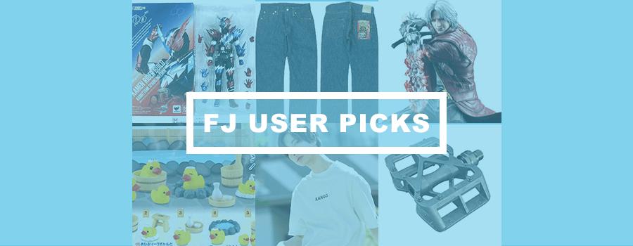 FJ User Picks 05