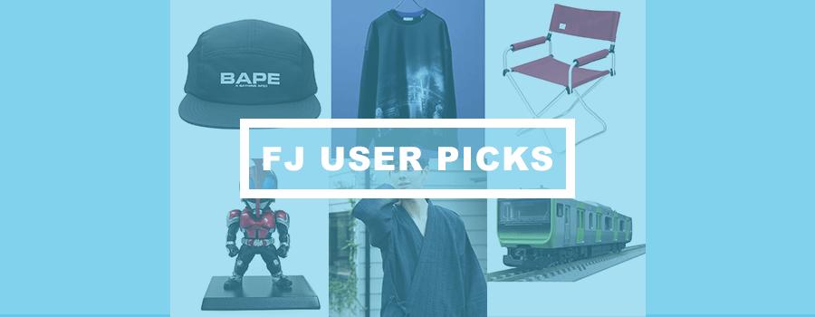 FJ User Picks 06