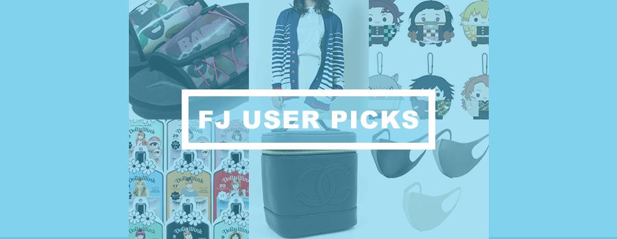 FJ User Picks 07