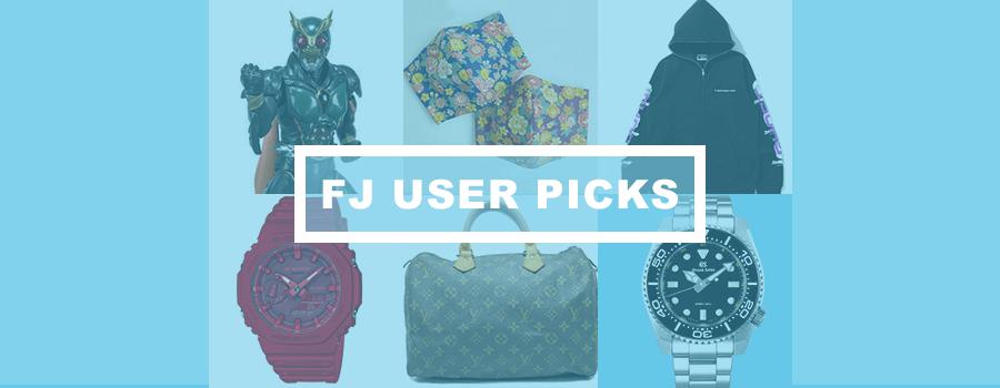 FJ User Picks 08