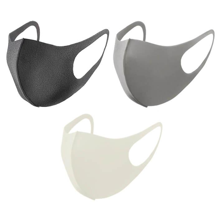 Summer Mask 5-pack set