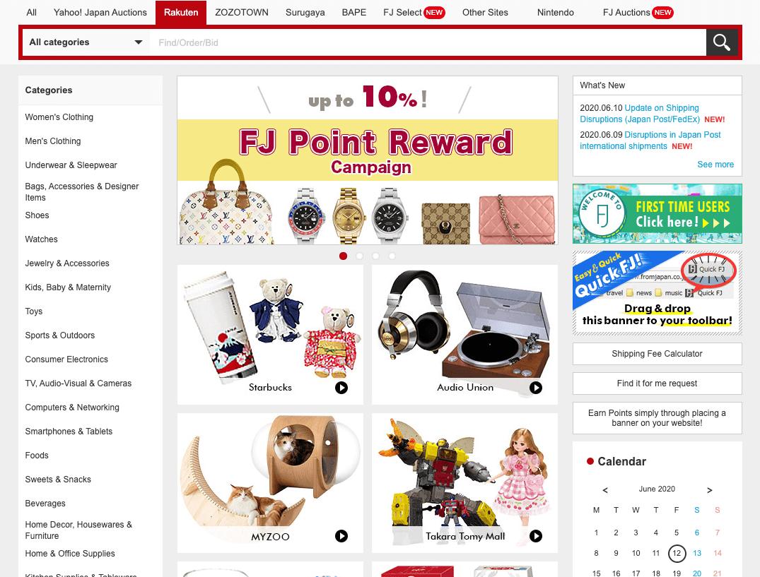 Rakuten Ichiba Homepage FROM JAPAN