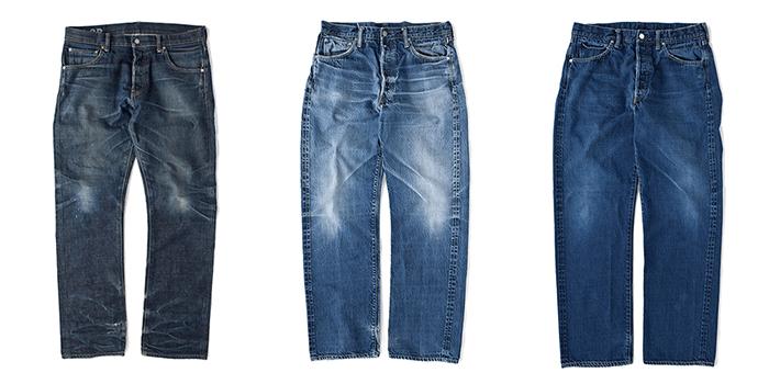 Visvim Social Sculpture Jeans