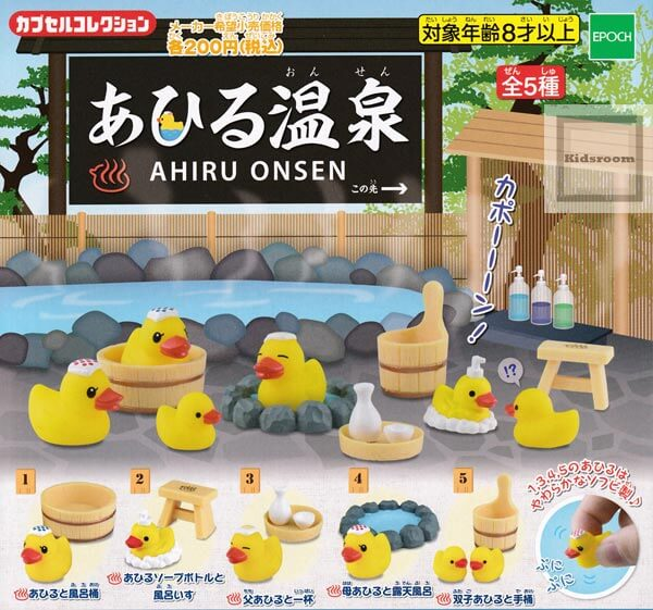 Duck Onsen Epoch Capsule Collection Set