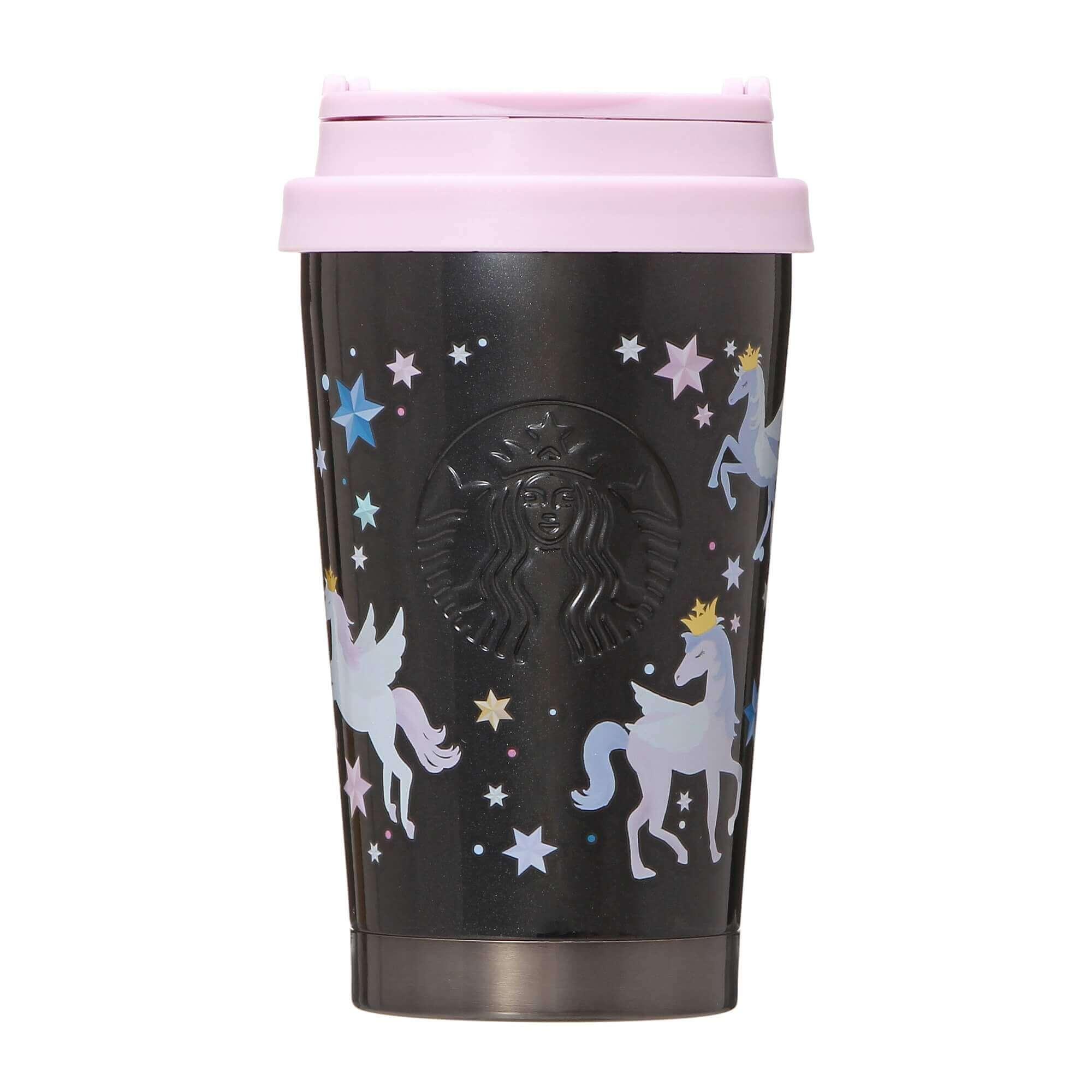 Starbucks Japan Pegasus Stainless Steel ToGo Cup