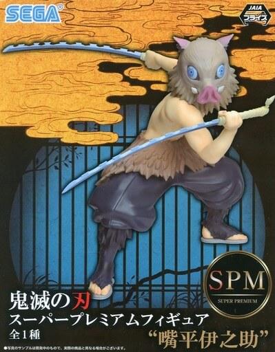 Demon Slayer: Kimetsu no Yaiba Inosuke Hashibara Super Premium Figure