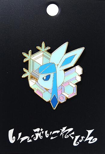 Pokemon Store-exclusive Glaceon pin