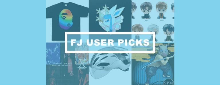 FJ User Picks 09
