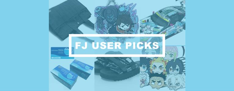FJ User Picks 10