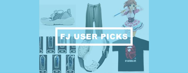 FJ Picks 11