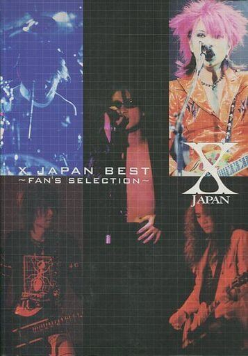 X JAPAN - Best: Fan's Selection
