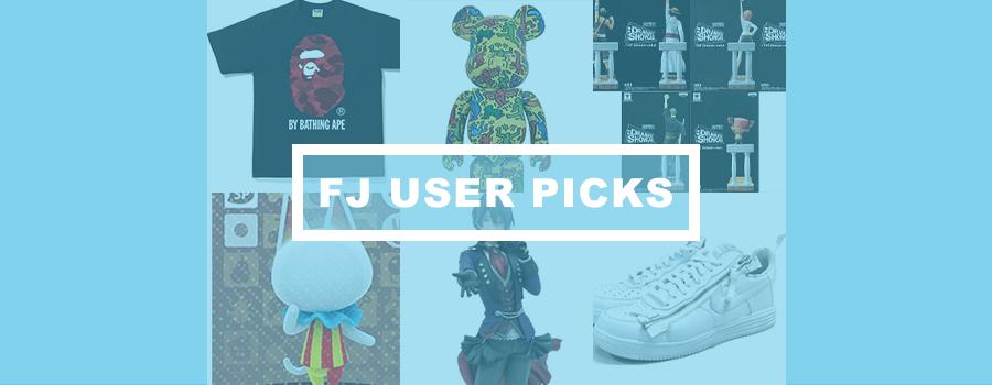 FJ Picks 12