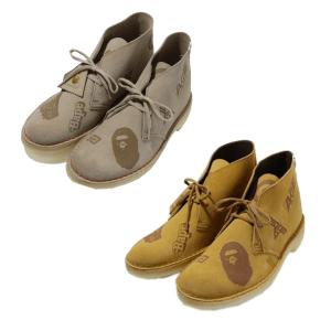 BAPE x Clarks - Desert Boots