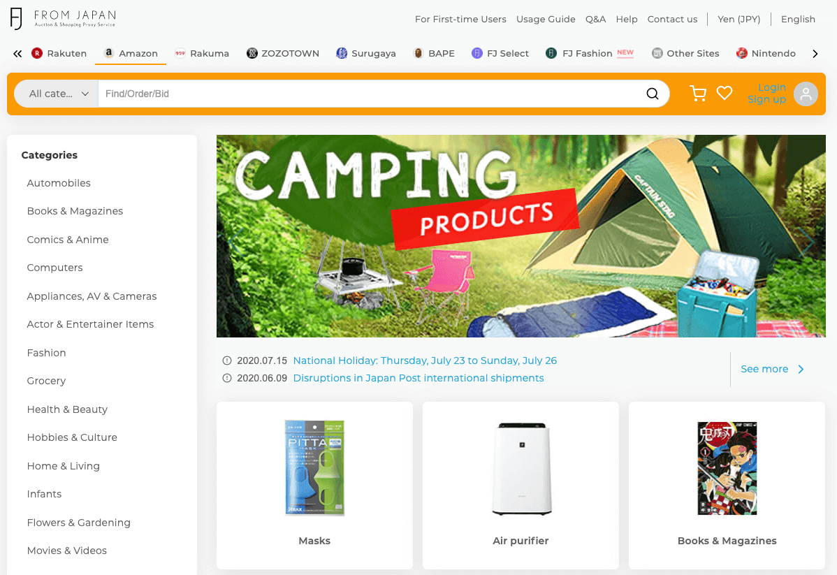 FROM JAPAN Amazon Homepage