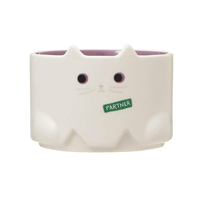 Starbucks Japan Halloween 2020 White Cat Stacking Mug