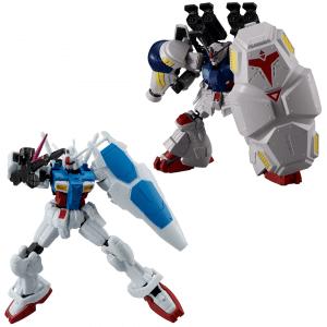 Mobile Suit Gundam G Frame RX-78GP01 and RX-78GP02A Shokugan: Option Part Set