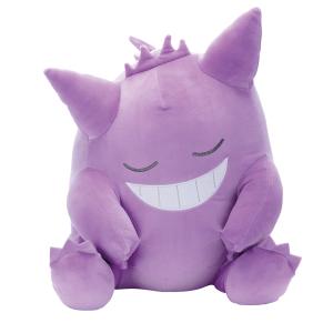 Gengar SuyaSuya Sleepy Friend XL Pokemon Plushie