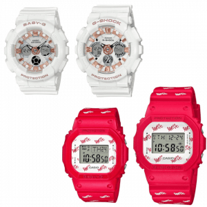 G-Shock & Baby-G – Lover's Collection 2020