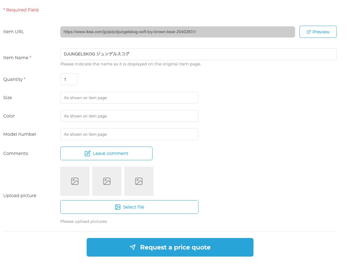Djungelskog Completed Order Form