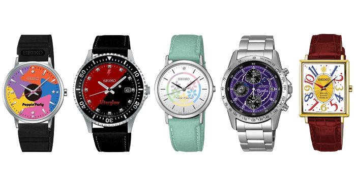 BanG Dream! × Seiko Collaboration Watches