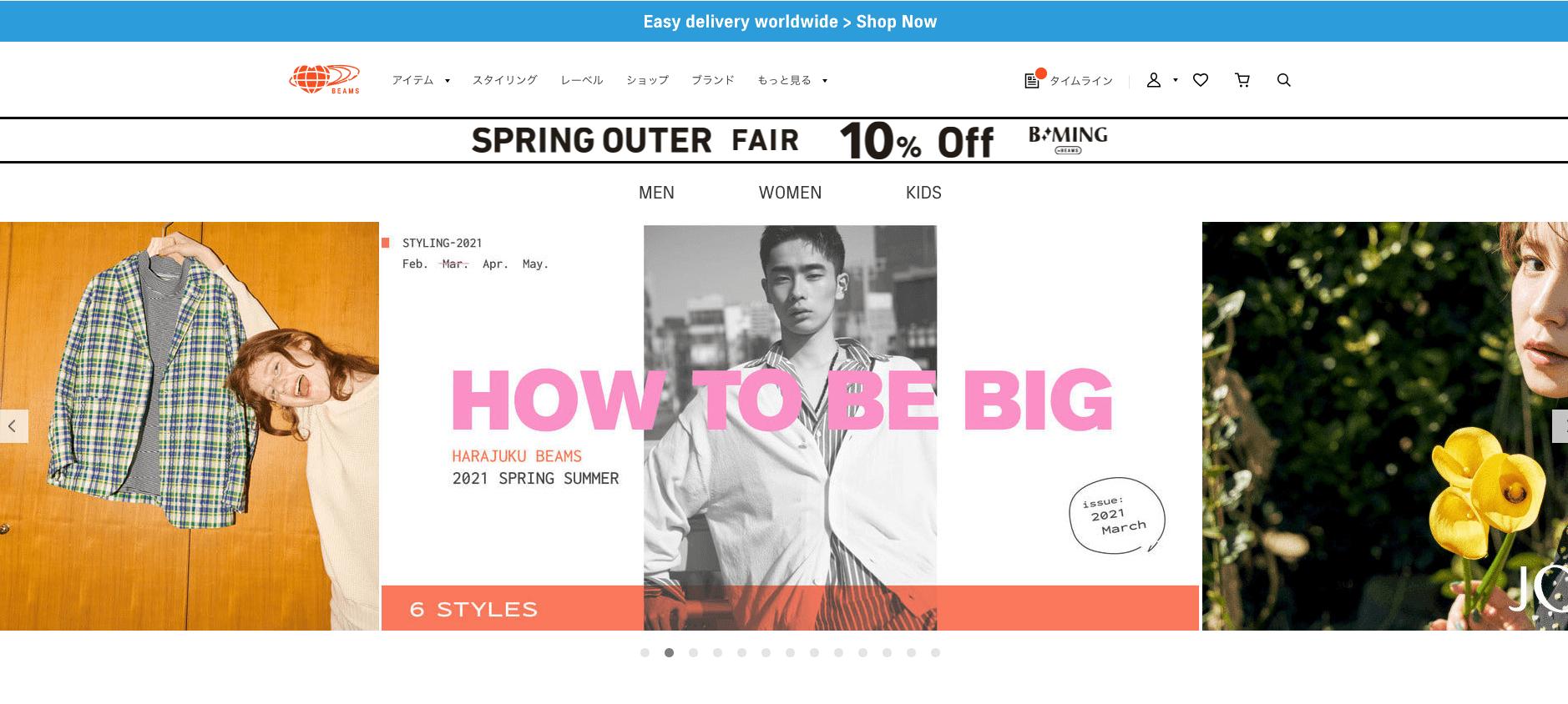 Beams Homepage
