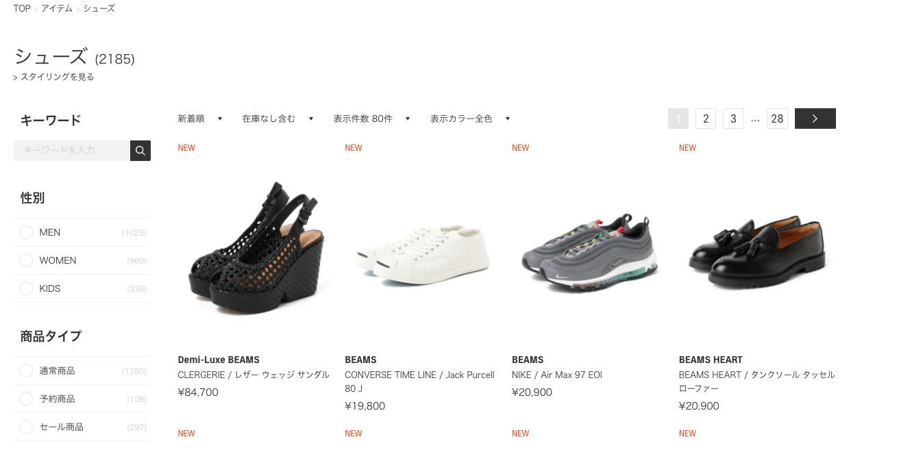 Beams Shoes