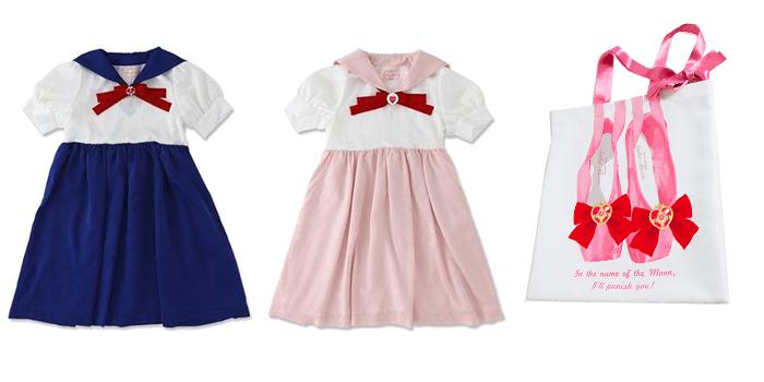 Sailor Moon x Jouetie