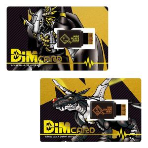 Dim Card Set vol.0.5 Mad Black Roar & True Shadow Howl