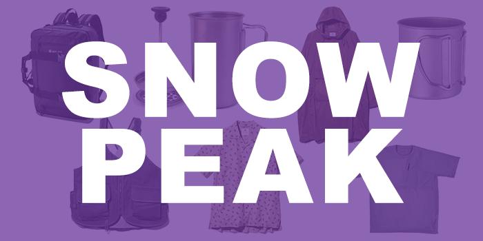 Four Camping Necessities from Snow Peak