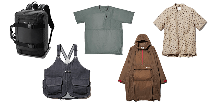 Snow Peak Outdoor Clothing and Gear