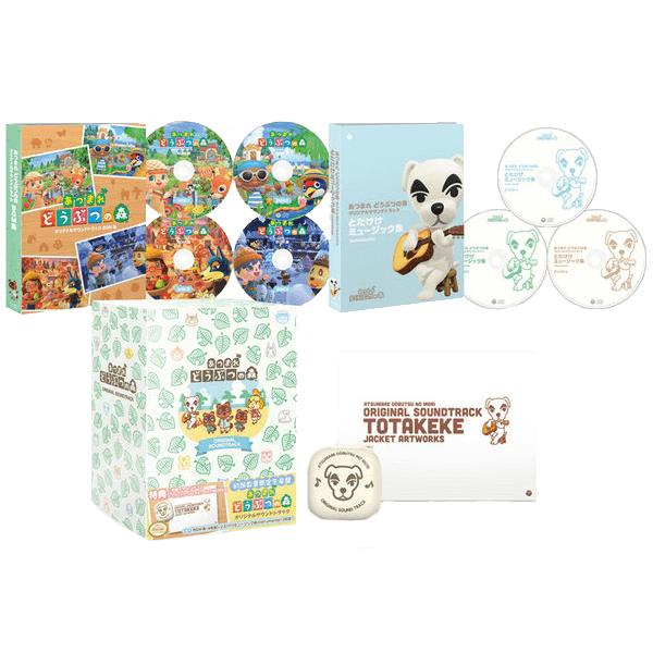Animal Crossing: New Horizons Soundtrack CDs