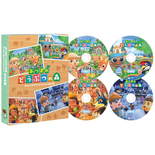 Animal Crossing: New Horizons BGM Collection CDs