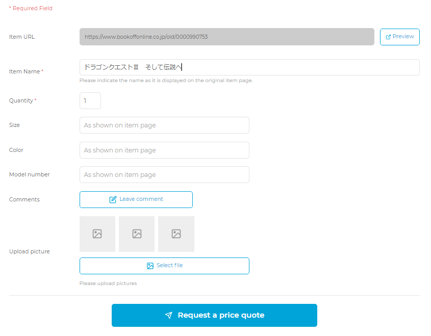 Book Off Online FROM JAPAN Price Quote Request Form