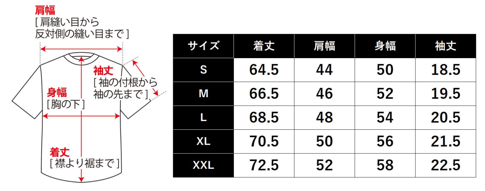 Studio Ghibli Donguri Sora Clothing Size Chart