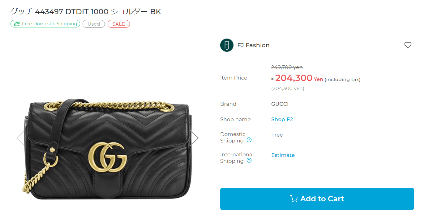 How to buy Gucci from Japan - Product Page