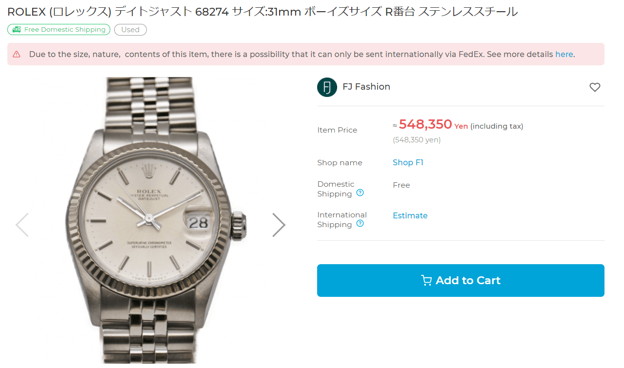 How to buy Rolex Watches from Japan - Product Page