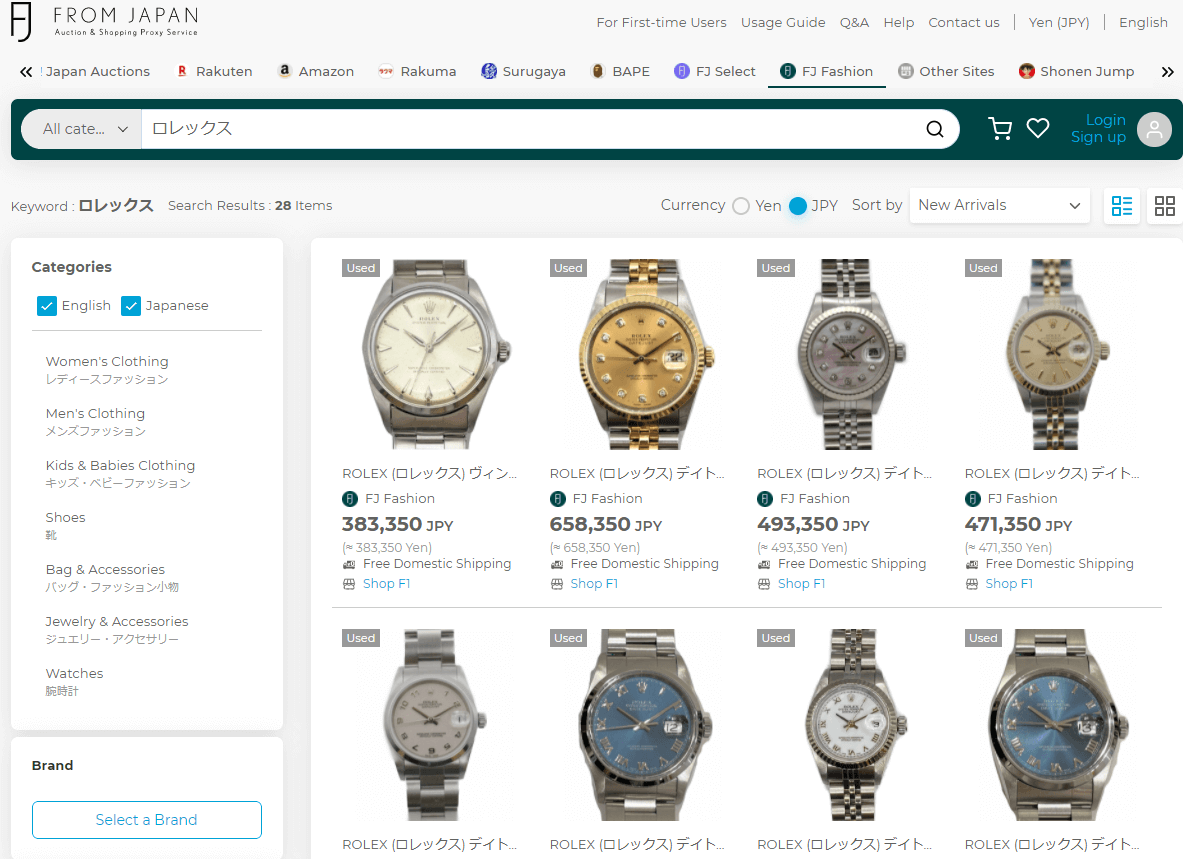 How to buy Rolex Watches from Japan - Rolex FJ Fashion Search