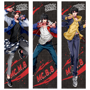 Hypnosis Mic: Division Rap Battle 2nd Ichiban Kuji