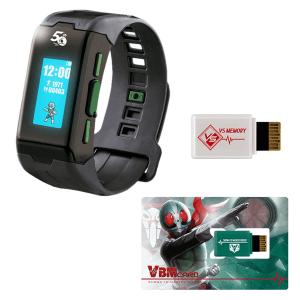 Kamen Rider 50th Edition Vital Bracelet