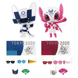 Ichiban Kuji Tokyo 2020 Olympics and Paralympics Collection