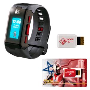 Ultraman Vital Bracelet 55th Edition