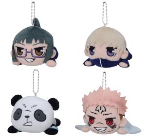Jujutsu Kaisen Nesoberi Mascot Keychains