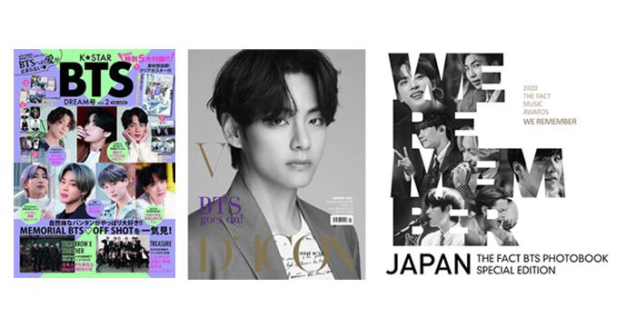BTS Japanese Magazines and Photobooks