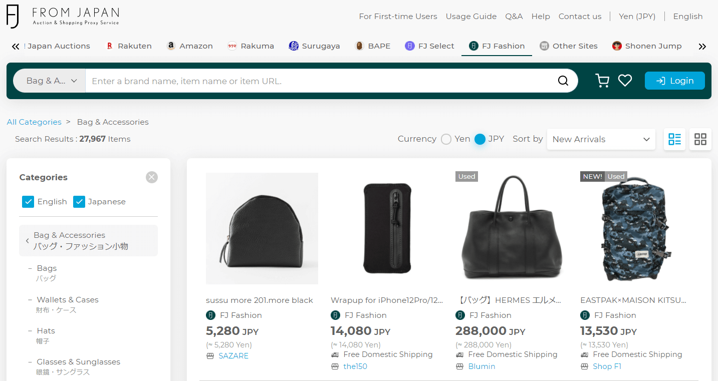 How to Buy Used Designer Bags from Japan - FJ Fashion Page
