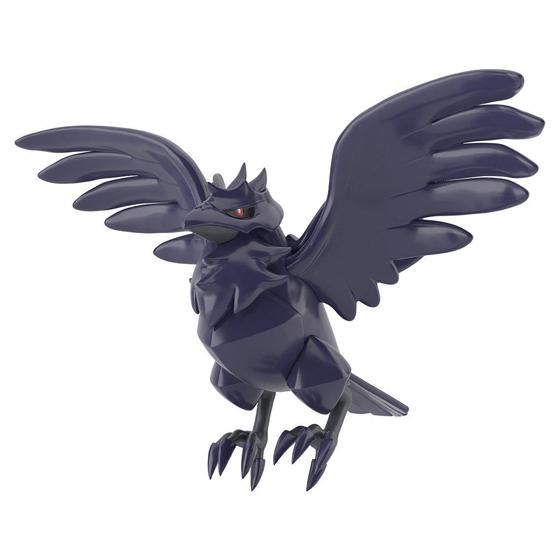 Pokemon Scale World Galar Region Corviknight