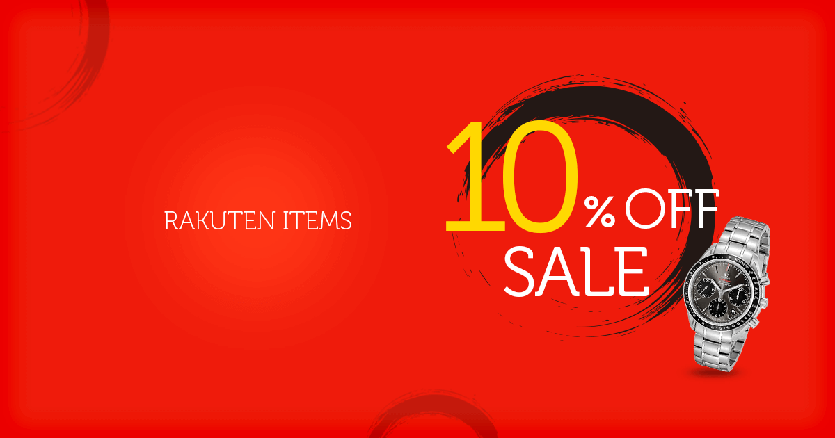 Get 10% off all Rakuten items on FROM JAPAN!
